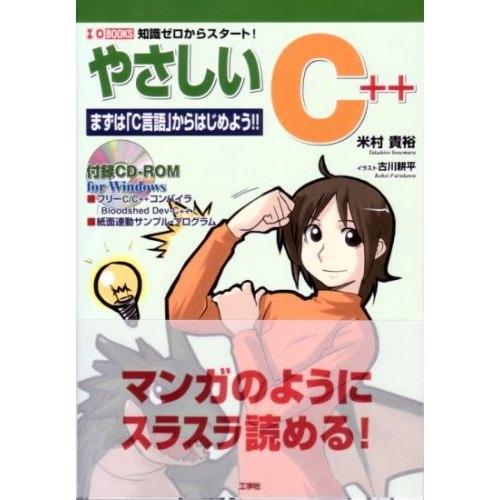 쉬운 C++