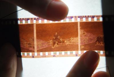 필름 스캔 장면