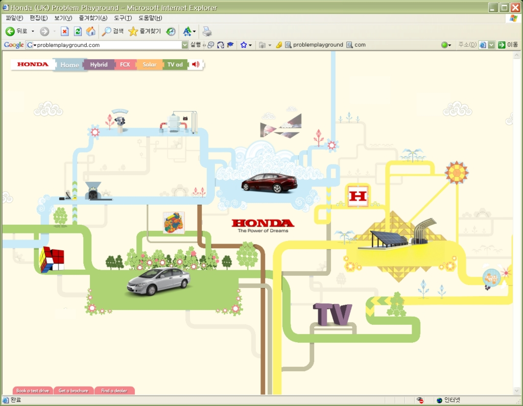 Screenshot of ProblemPlayground.com by Honda UK