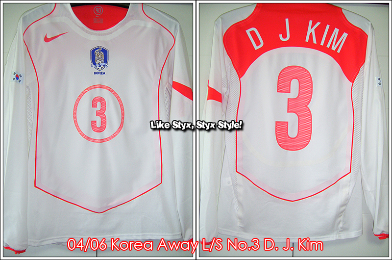 04/06 Korea Away L/S No.3 D. J. Kim - Player Issue