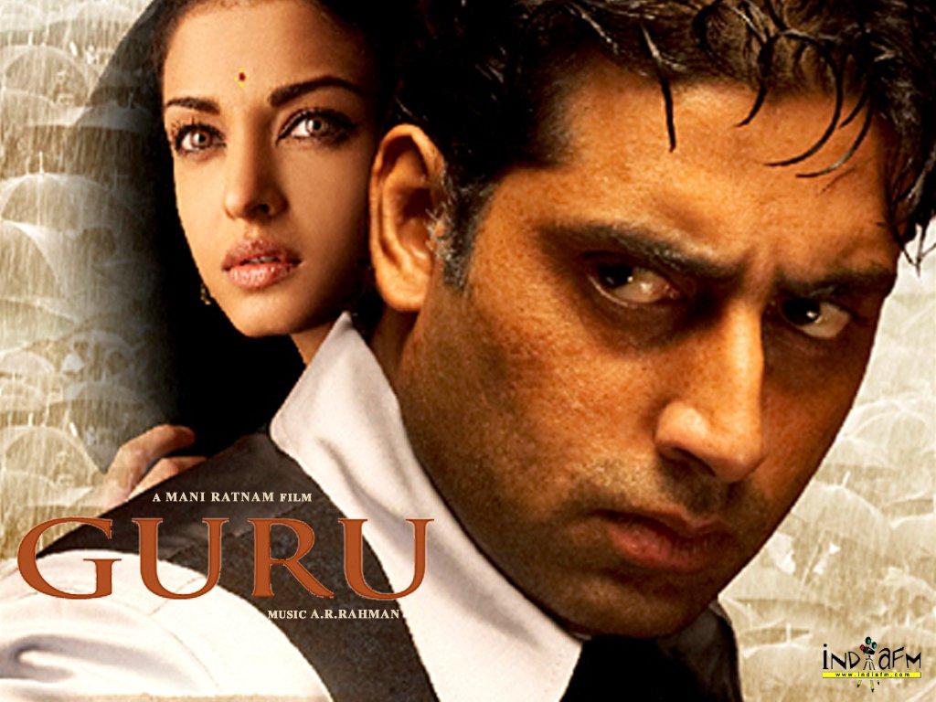 Guru (2007) BluRay
