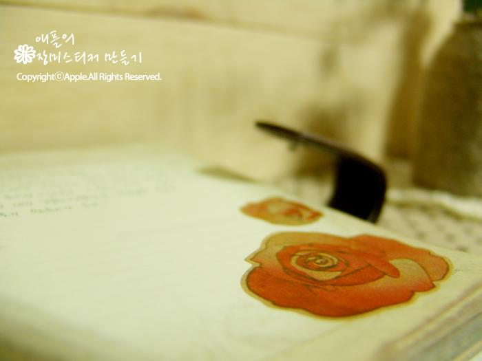 장미가 없는 꽃집-장미스티커 만들기