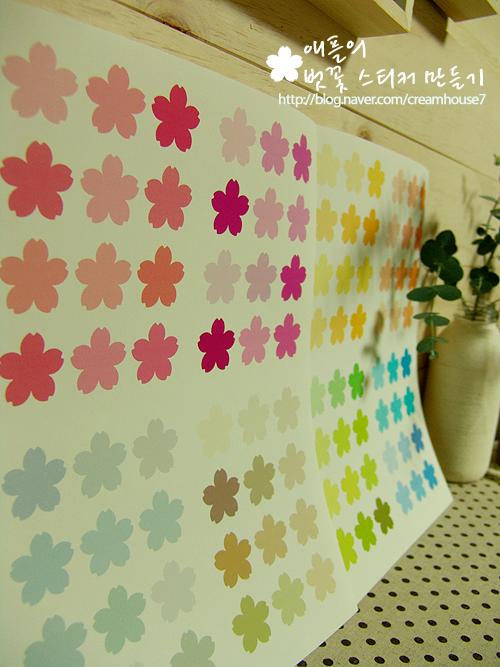 봄맞이 벚꽃 스티커