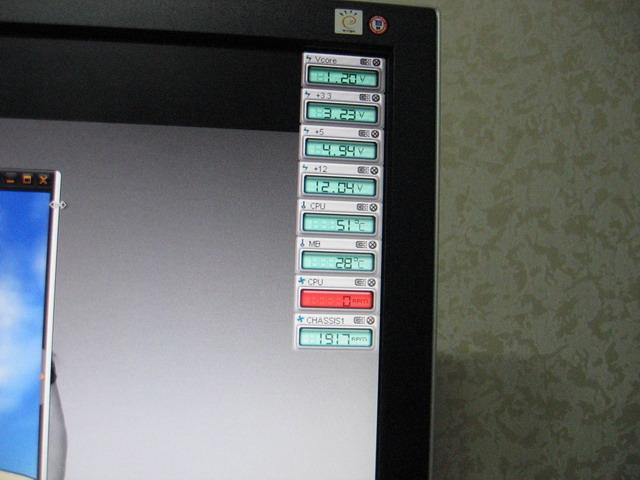 써멀라이트 Ultra-120 eXtreme 울익