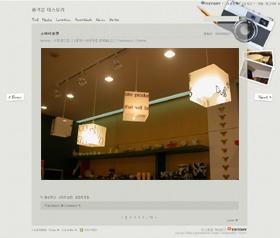 Gallery (Gray)