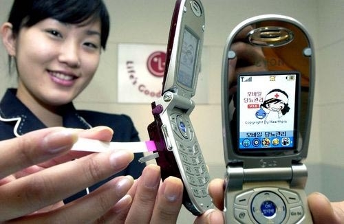 LG-KP8400 Healthcare Phone 당뇨폰