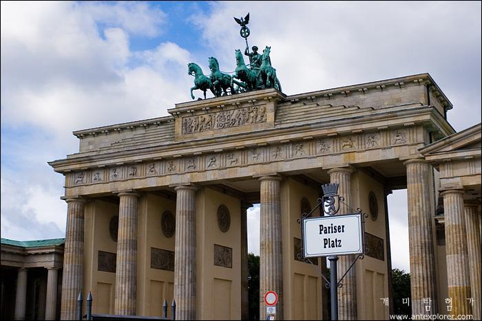 브란덴부르크 문(Brandenburger Tor)