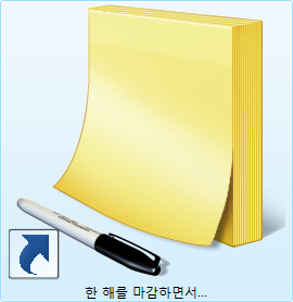 Windows Vista Sticky Note Icon