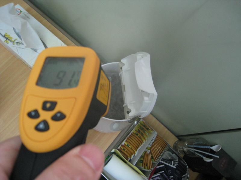 끓는 물을 측정