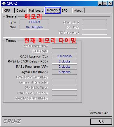 CPU-Z 메모리 정보