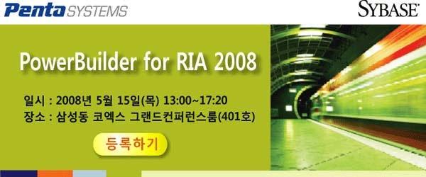 PB-RIA-2008-01